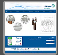 Sobhan Oncology Pharmaceutical Company